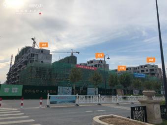2019年9月工程进度
