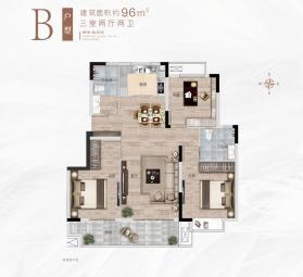 B户型-洋房