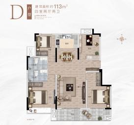 D户型-洋房