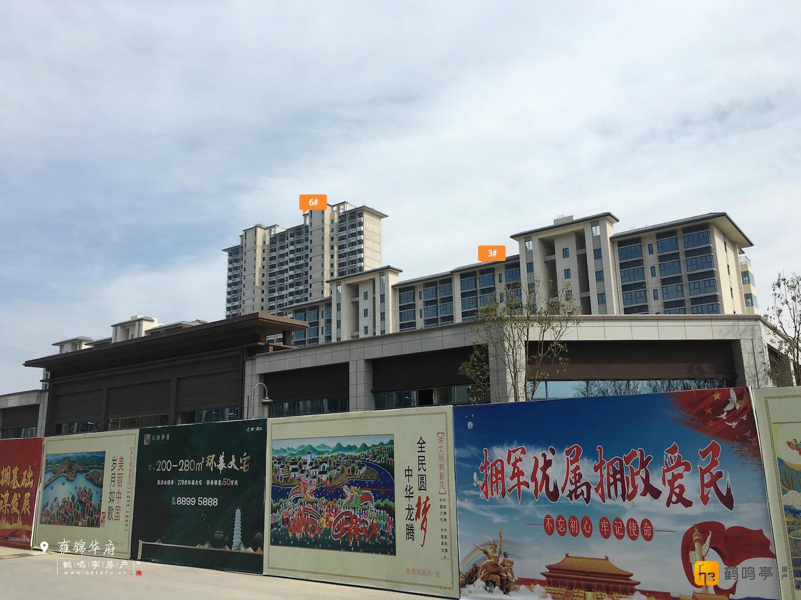 3月雍锦华府工程建设进度图