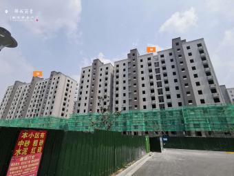 锦城丽景6月工程进度