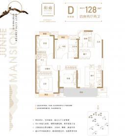 D户型-128㎡-四房两厅两卫