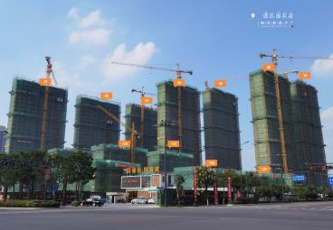 国宾府工程进度(2020年8月)