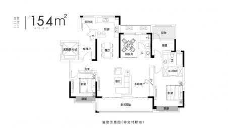 洋房 154