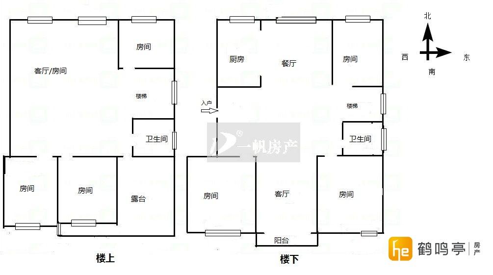 新日月翠洲嘉园 248平6室2厅2卫毛坯173.5万