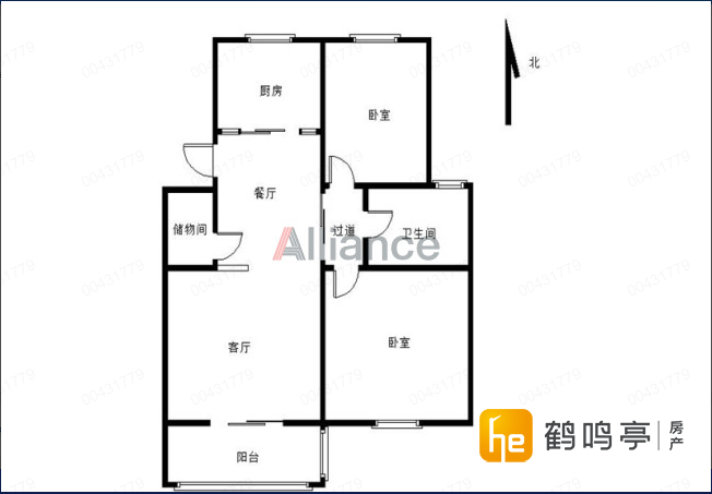 中盐中一小学区房 新苑小区 精装2房2厅 150万出售有车库