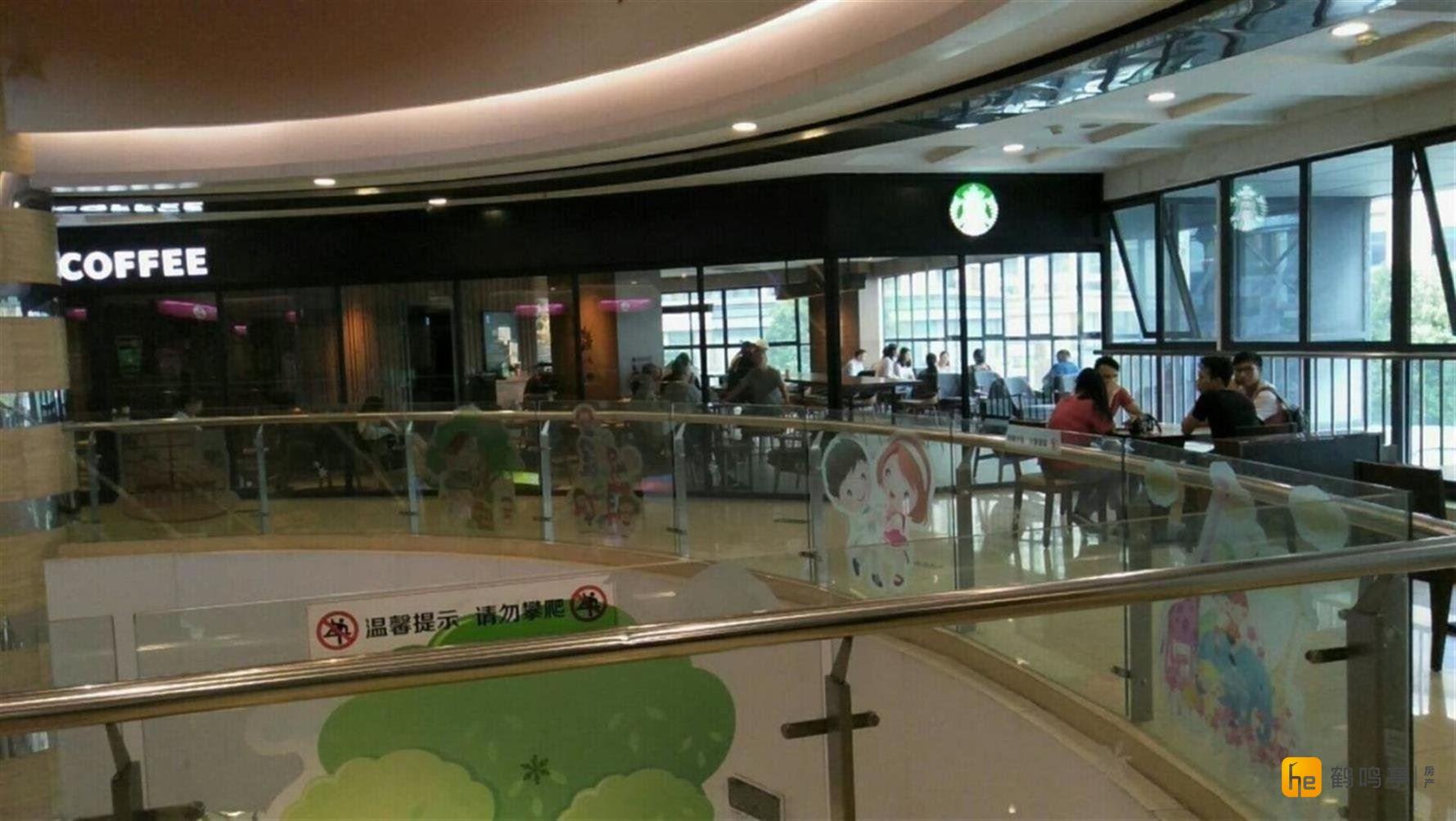 五洲国际铺王 沿街自带星巴克 必胜客租户 年收入点8