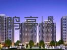 出租紫薇国际广场 办公用房75.19平米
