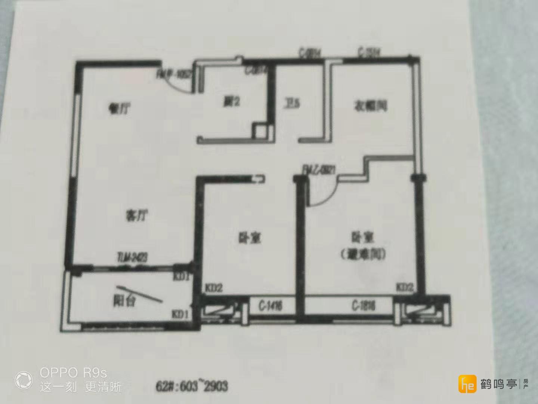 荷塘月色特价房,108平,三房朝南户型。