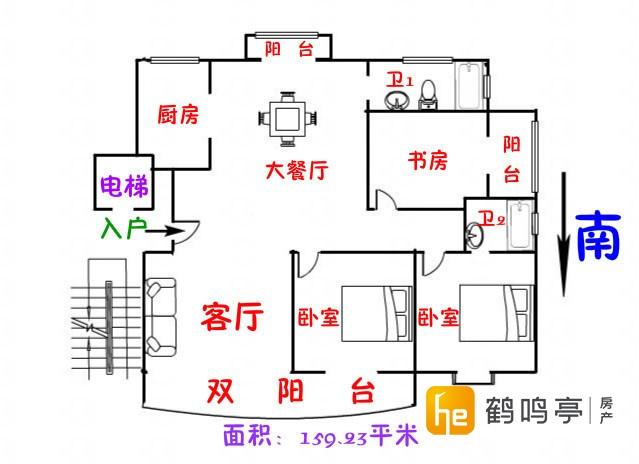紫薇花园 毛坯大平层 双阳台送车库