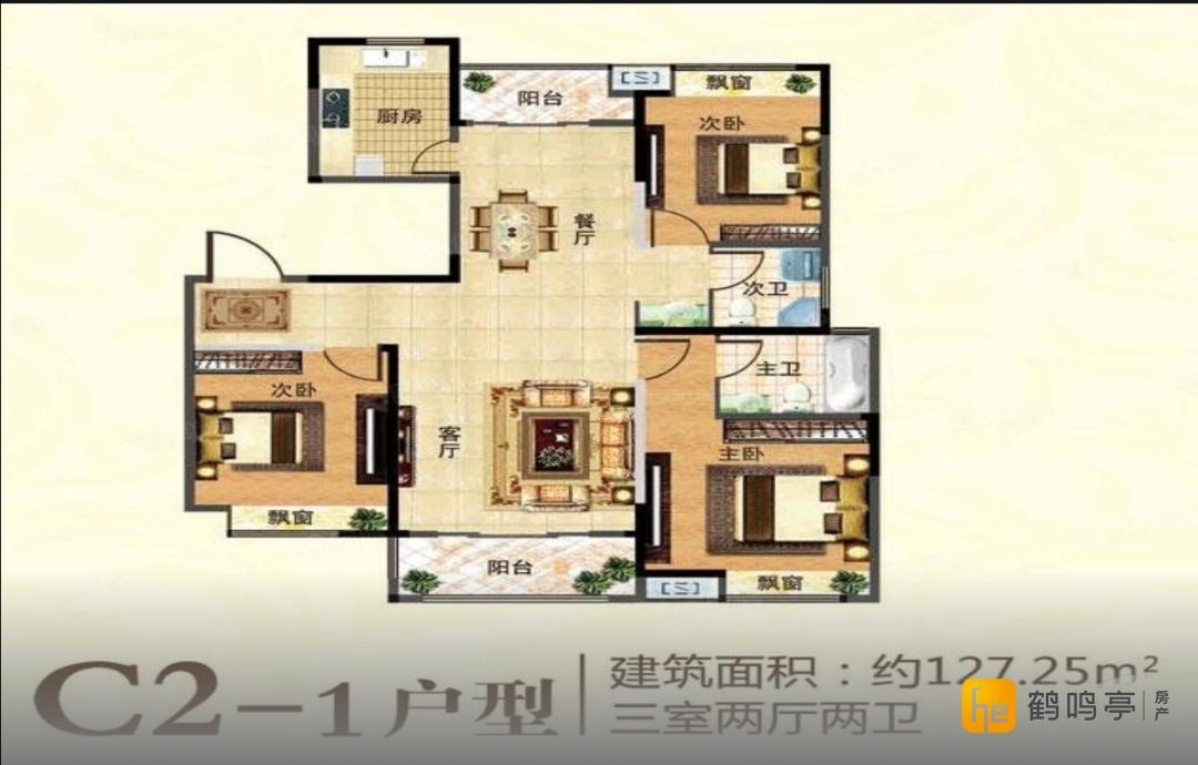翰林壹品126平满五唯一(人在南京工作,房子基本是新的)